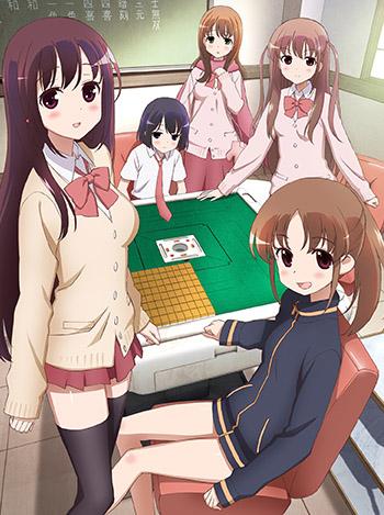 咲sakiの阿知賀女子学院