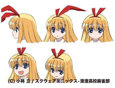 koromo_kao.jpg