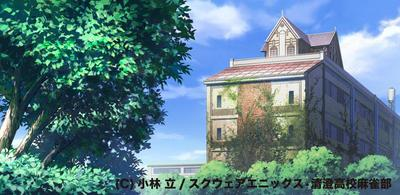 goukanabushitusoto.jpg