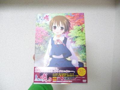 box_saki.JPG