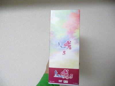 box_se.JPG