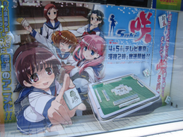 S-Case_IMG000.jpg
