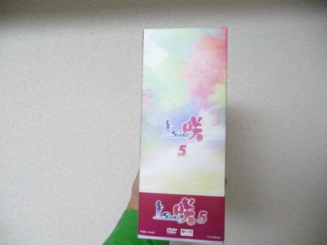 http://saki-anime.com/blog/img/box_se.JPG