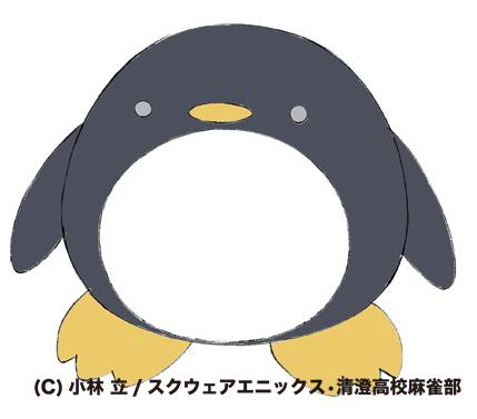 http://saki-anime.com/blog/img/etopen1.jpg