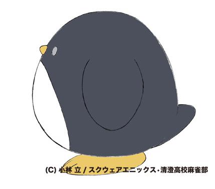 http://saki-anime.com/blog/img/etopen2.jpg