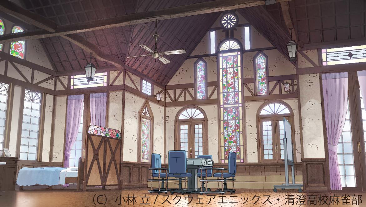 http://saki-anime.com/blog/img/goukanabushitu.jpg