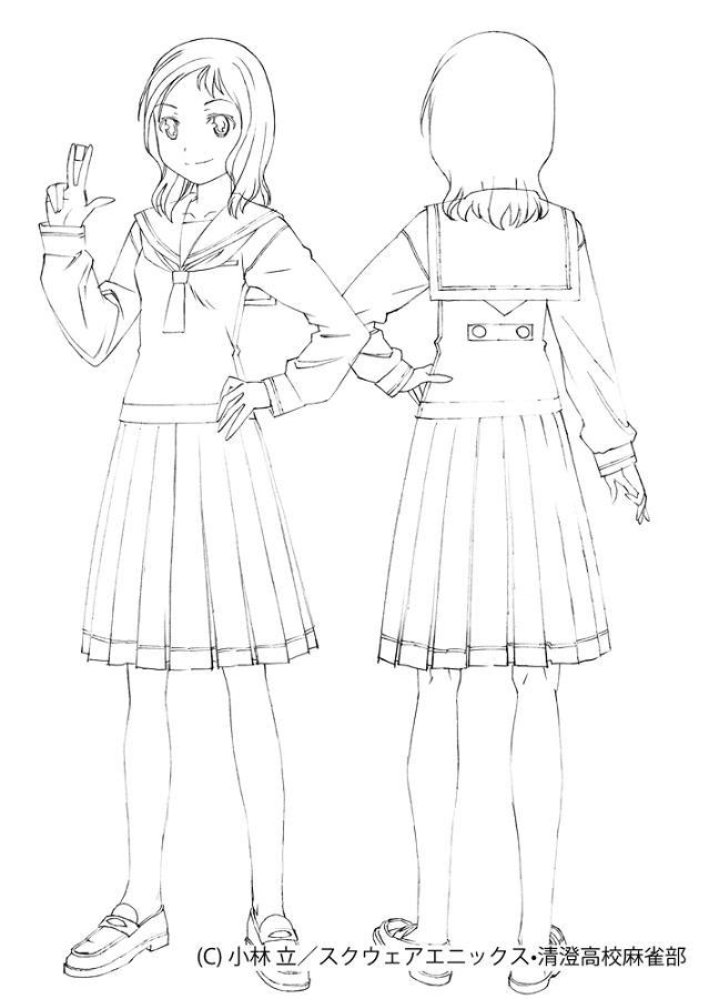 http://saki-anime.com/blog/img/hisa.jpg
