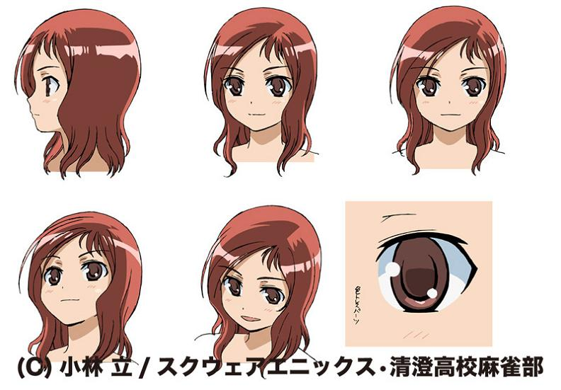 http://saki-anime.com/blog/img/hisakao.jpg