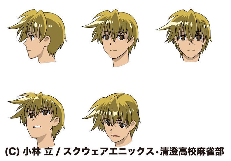http://saki-anime.com/blog/img/kyokao.jpg