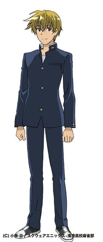 http://saki-anime.com/blog/img/kyozen.jpg