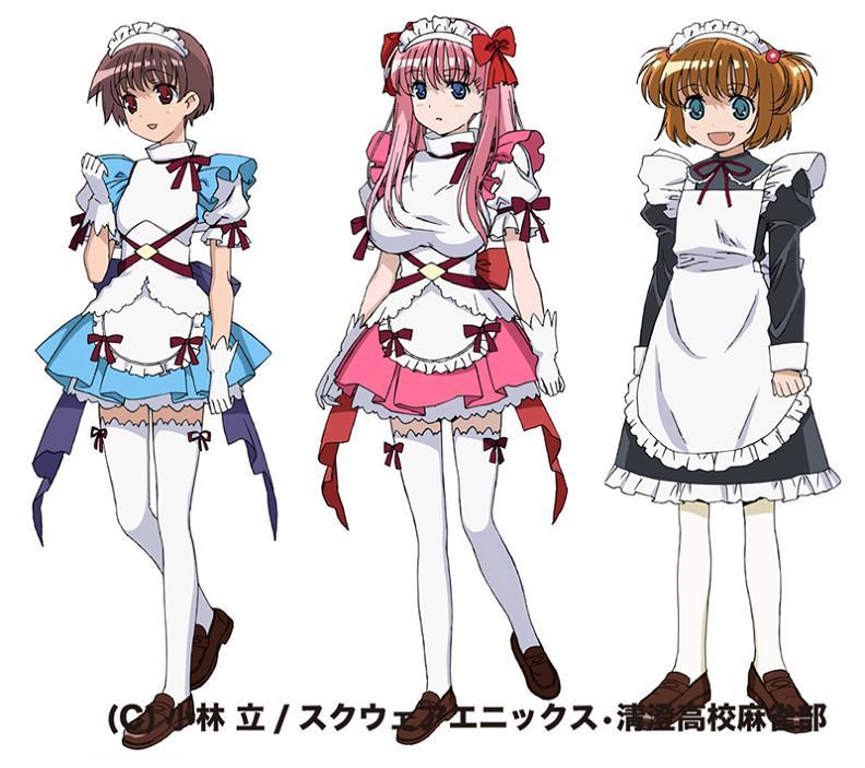 http://saki-anime.com/blog/img/meido.jpg