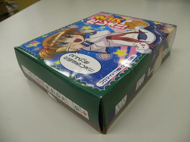 http://saki-anime.com/blog/img/nanamedaje.JPG