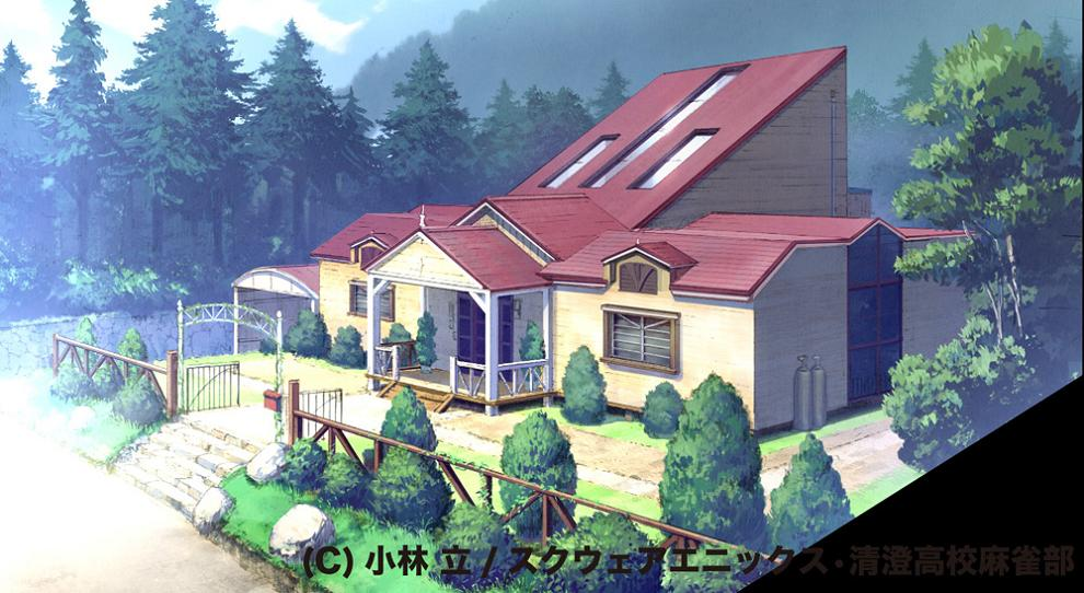 http://saki-anime.com/blog/img/nodoiesoto.jpg