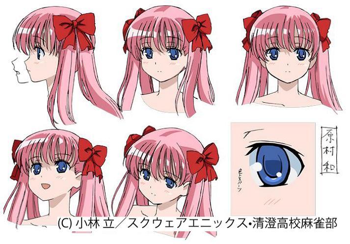 http://saki-anime.com/blog/img/nodokao.jpg