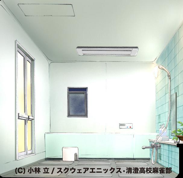 http://saki-anime.com/blog/img/ofuro.jpg