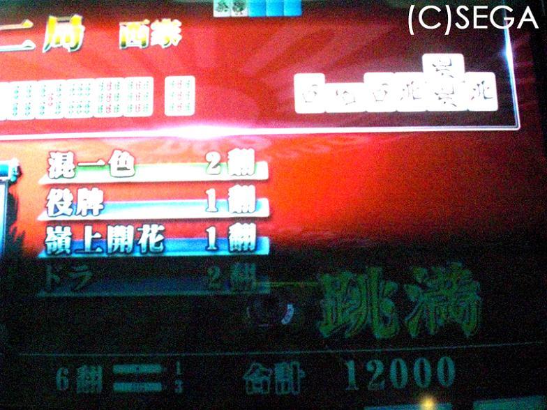 http://saki-anime.com/blog/img/rinsyan.jpg
