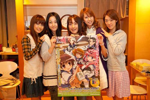 http://saki-anime.com/blog/img/sakiposter1.jpg